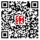 深圳观澜红木家具世家-二维码