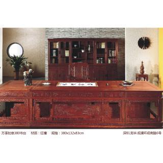 万事如意系列 380万事如意书台 两件套 材质:小叶红檀 规格:107x42cm WSRY5